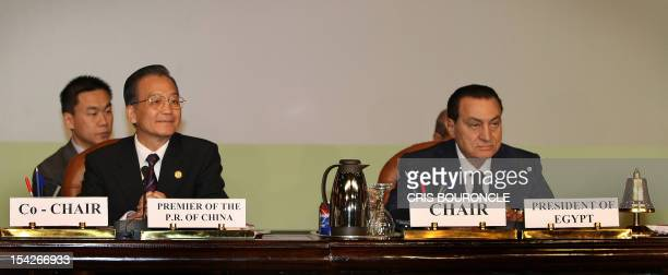 Chinese Prime Minister Wen Jiabao and Egyptian President Hosni Mubarak attend the opening session of the fourth Forum on ChinaAfrica Cooperation in...