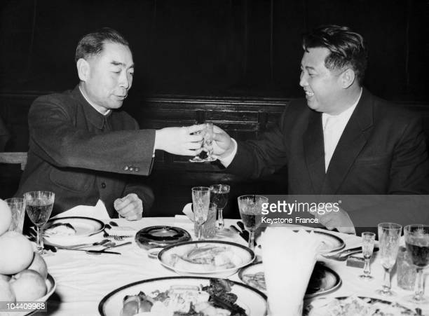 Chinese Prime Minister ZHOU ENLAI atending a banquet given in honor of the Prime Minister of the Popular Republic of North Korea KIM IL SUNG on...