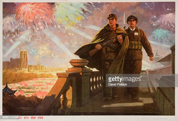 Chinese Propaganda Poster 100 Times Vigilant is a Chinese euphemism for extreme vigilance and patriotism