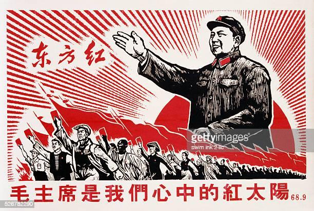 Chinese Propaganda Poster of Mao Zedong