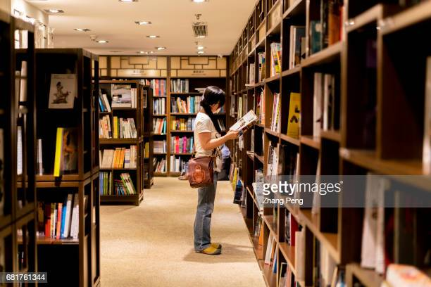 Chinese readers in a book store Despite the popularity of social media the book publishing industry is still booming Among the global annual market...