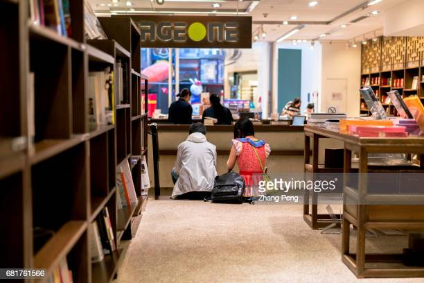 Chinese readers in a PageOne book store PageOne is a Singapore chain book store founded in 1983 having branches in BeijingHangzhou and Shenzhen...