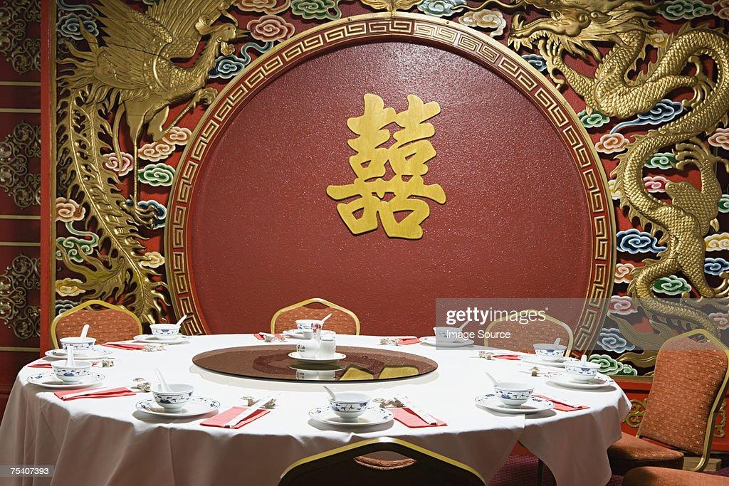 Chinese restaurant : Stock Photo