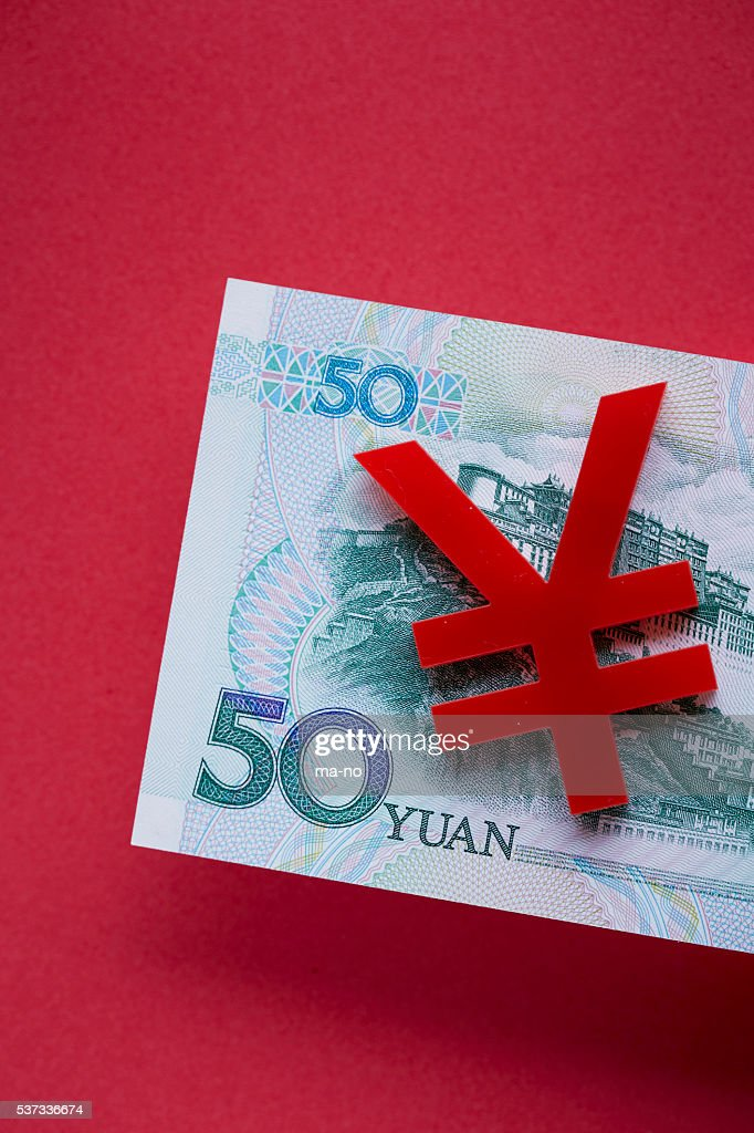 Chinese Rmb Bill And Currency Symbol Stock Photo Getty Images