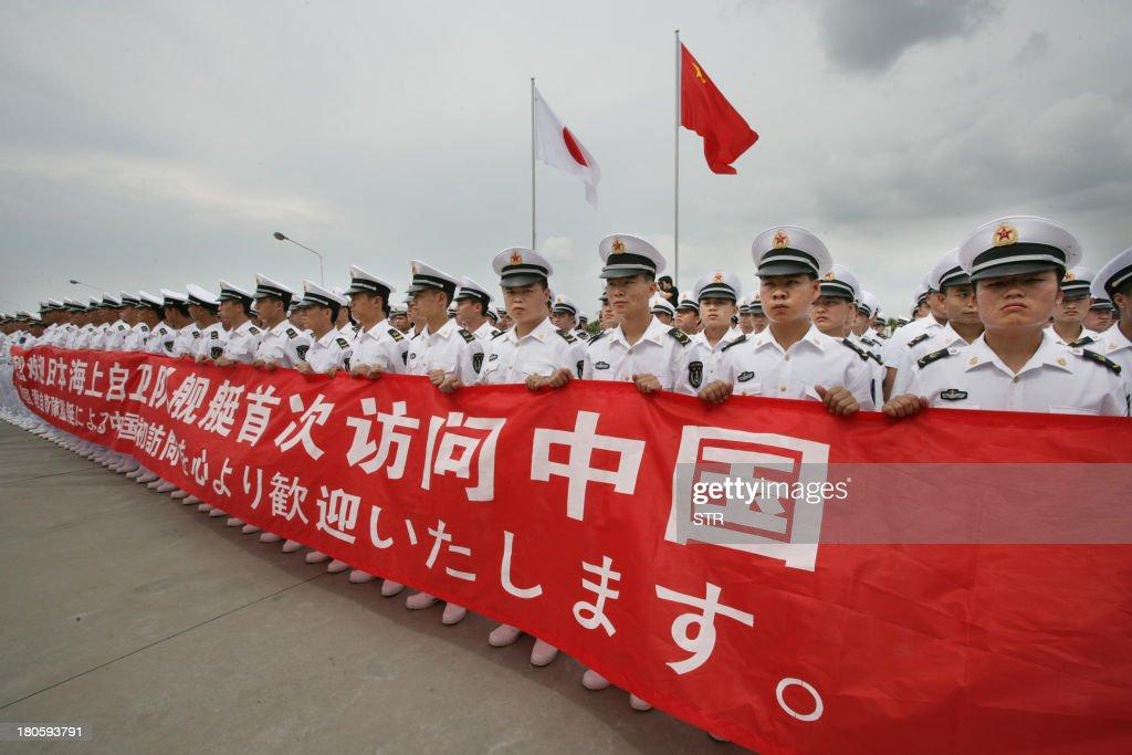 CHINA-JAPAN-MILITARY-DIPLOMACY : News Photo