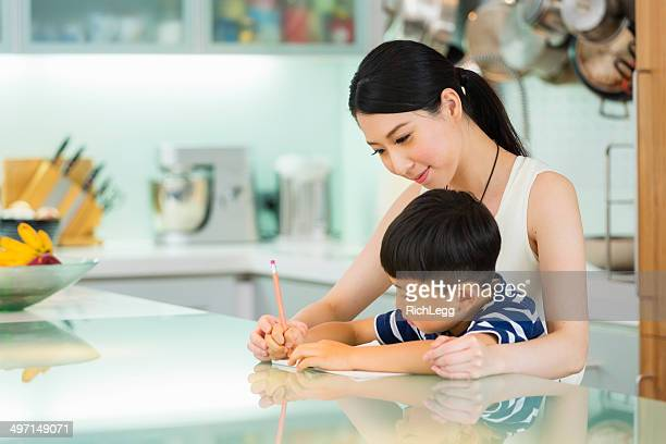 chinese schoolwork - chinese culture stock pictures, royalty-free photos & images