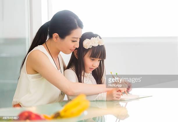 Chinesische Hausaufgaben