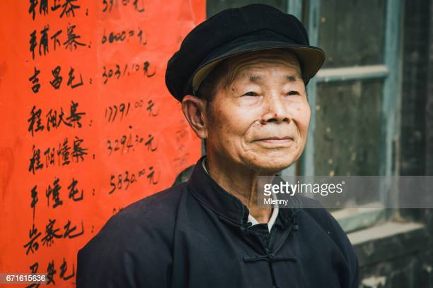 chinese senior man chengyang china real people portret - mao tsé toung stockfoto's en -beelden