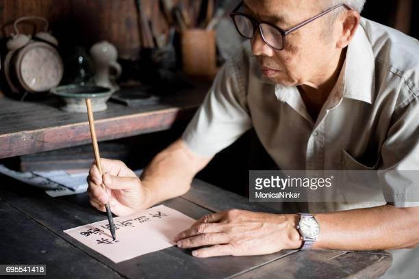 Chinese Senior man writing script