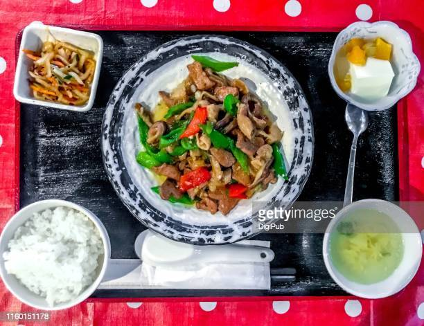 chinese shandong or northeastern dish pork offal served at lunchtime in yokohama - tripe photos et images de collection