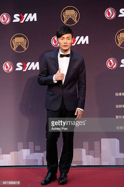 Chinese singer Li Ronghao arrives at the 25th Golden Melody Awards on June 28 2014 in Taipei Taiwan Li Ronghao is nominated as Best Male Mandarin...