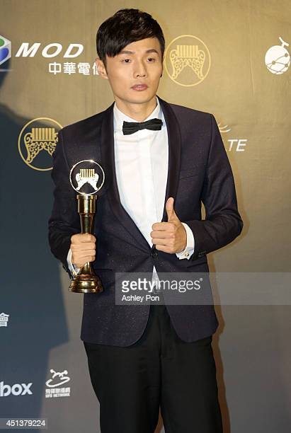 Chinese singer Li Ronghao holds his award for Best New Artist at the 25th Golden Melody Awards on June 28 2014 in Taipei Taiwan