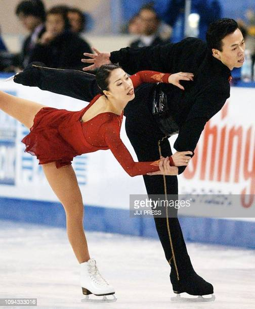 Chinese skaters Shen Xue and her partner Zhao Hongbo perform during the pairs free skating event at the 5th Winter Asian Games in Aomori 04 February...