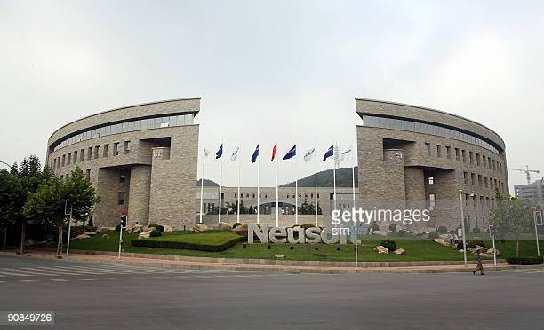 Chinese software maker Neusoft Corp's building at the Dalian IT Park in Dalian on September 16 2009 Once a simple port city on China's northeast...
