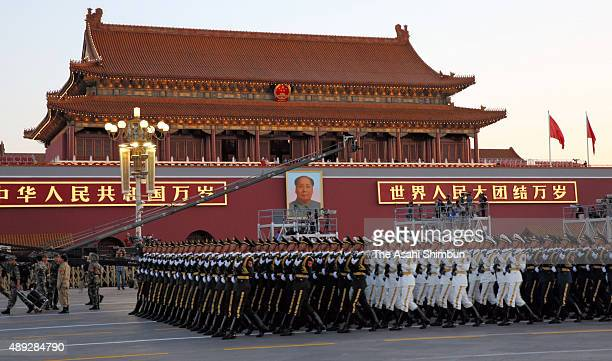 Chinese soldiers march in formation at Tiananmen Square during a military parade on September 3 2015 in Beijing China China is marking the 70th...