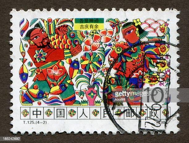 carimbo chines: celebre a harvest - selo postal - fotografias e filmes do acervo