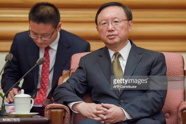 Chinese State Councillor Yang Jiechi speaks during his meeting with Nepal's deputy prime minister at the Zhongnanhai Leadership Compound in Beijing...