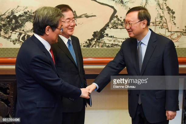 Chinese State Councilor Yang Jiechi meets with Republic of Korea's National Security Advisor Chung EuiYong and South Korean ambassador to China Noh...
