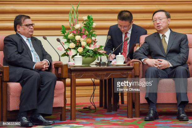 Chinese State Councilor Yang Jiechi speaks during his meeting with Deputy Prime Minister Of Nepal Krishna Bahadur Mahara at Zhongnanhai Leadership...