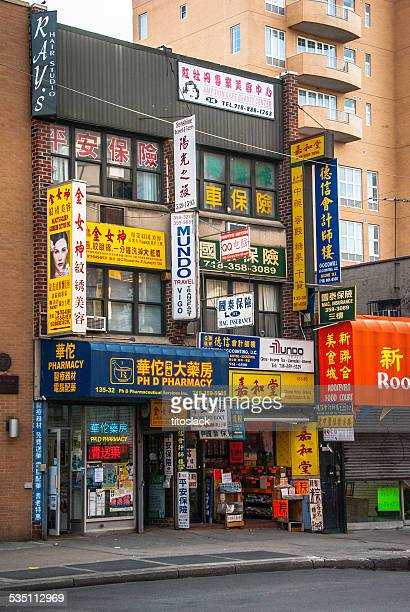 Chinese Storefront with Signs