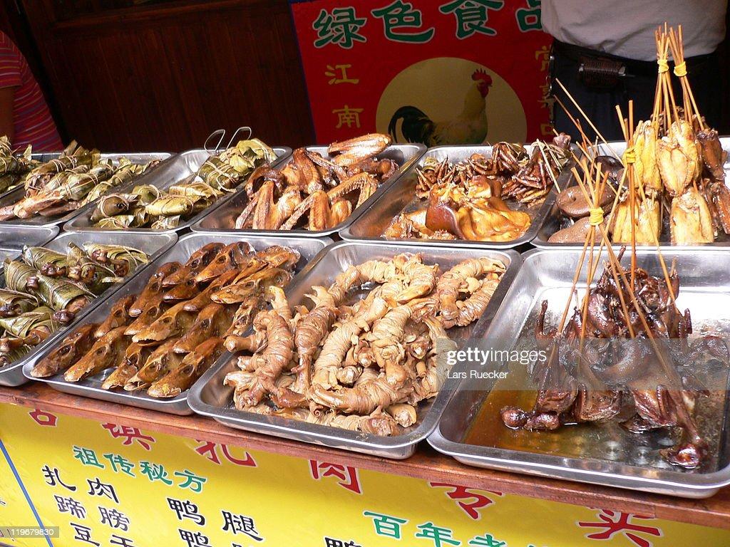 Chinese Street Food : Stock Photo