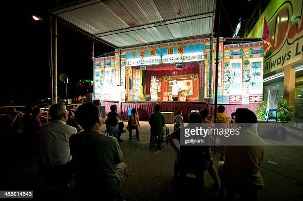 opera di strada cinese durante il mese fantasma affamato - hungry ghost festivals in malaysia foto e immagini stock