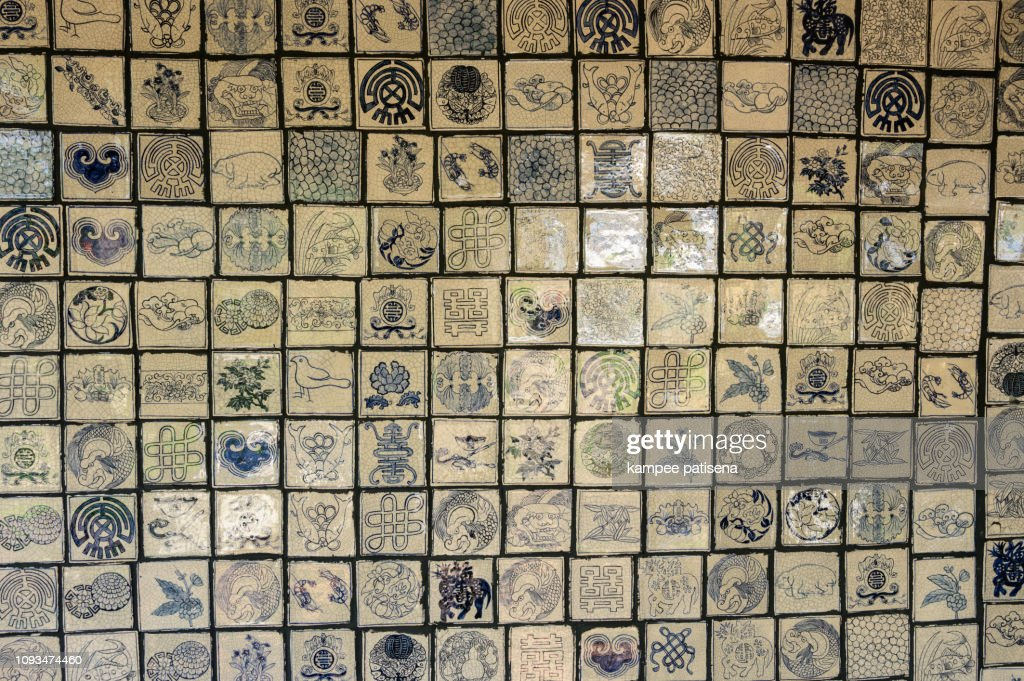 Chinese Style Tiles On Wall Made From