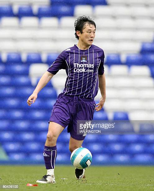 Chinese Sun Jihai of Manchester City in action during a Barclays Premiership game at St Andrew's in Birmingham, on March 29th , 2008. AFP PHOTO/IAN...