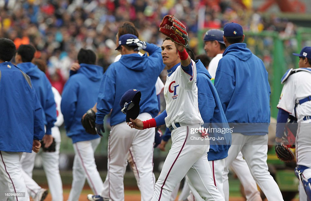Chinese Taipei team players celebrate after winning against Australia during the World Baseball Classic First Round Group B match between Australia and Chinese Taipei at Intercontinental Baseball Stadium on March 2, 2013 in Taichung, Taiwan.