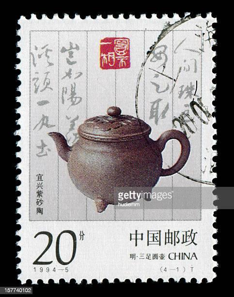 china tetera - escritura japonesa fotografías e imágenes de stock