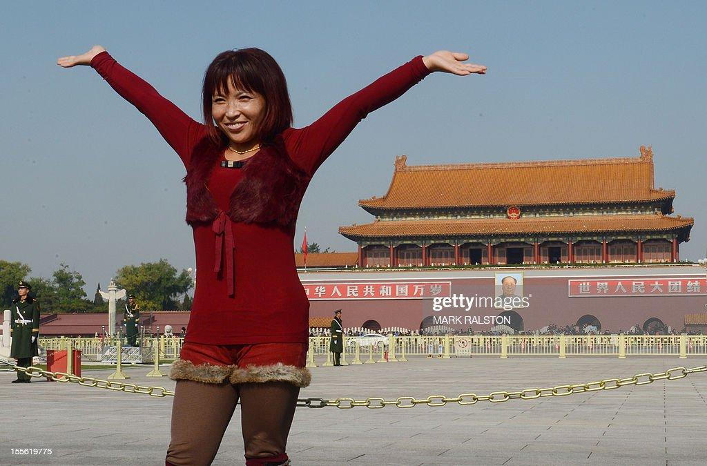CHINA-POLITICS-CONGRESS : News Photo