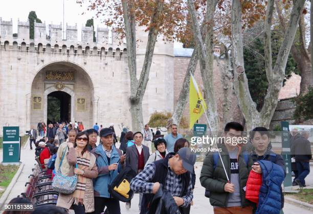 Chinese tourists visit Topkapi Palace in Istanbul on Nov 17 2017 China has designated 2018 as 'Turkey tourism year' ==Kyodo