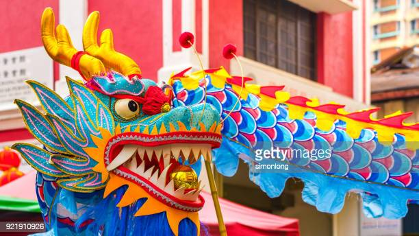 chinese traditional dragon dance - chinese dragon stock pictures, royalty-free photos & images