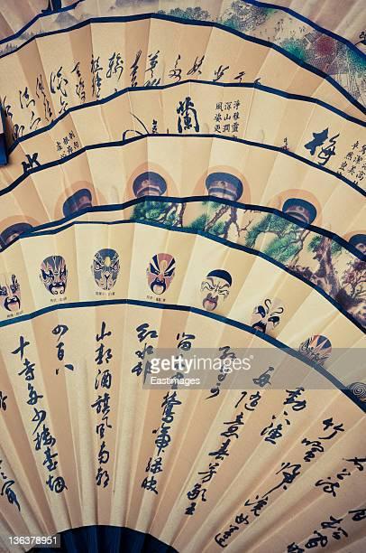 Chinese traditional fan,xi'an