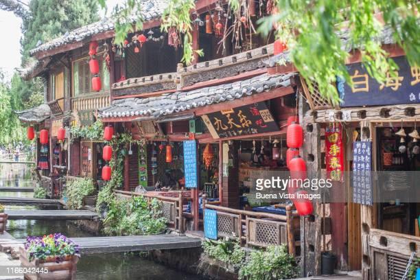 chinese traditional houses - shangri la stockfoto's en -beelden