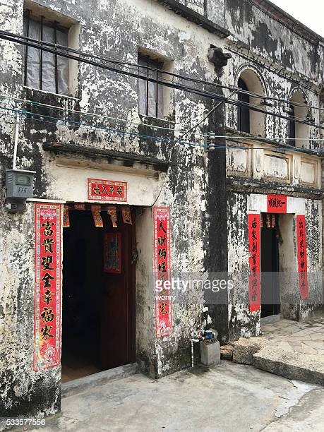 Chinese traditional houses