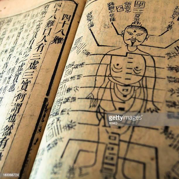 La médecine traditionnelle chinoise ancienne livre