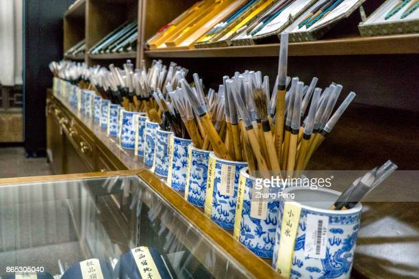 Chinese traditional writing brushes sold in Studio of Glorious Treasures the most famous ancient brand selling 'scholar's four jewels' on Liulichang...