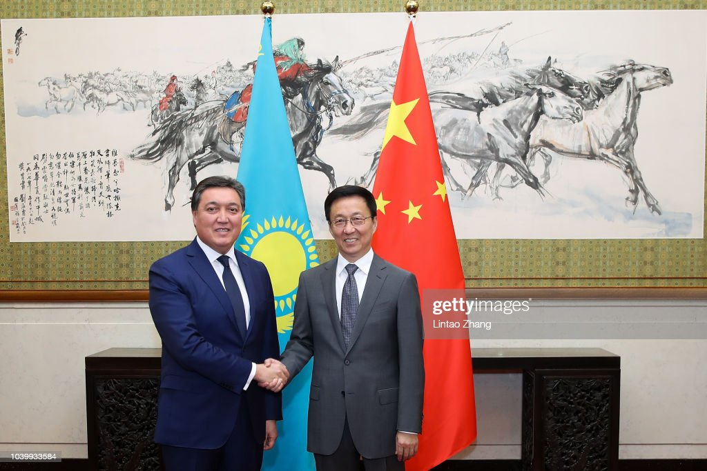 First Deputy Prime Minister Of Kazakhstan Visits China