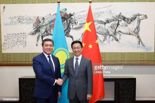 BEIJING CHINA SEPTEMBER Chinese Vice Premier Han Zheng waits for Askar Uzakbaiuly Mamin First Deputy Prime Minister of Kazakhstan before their...