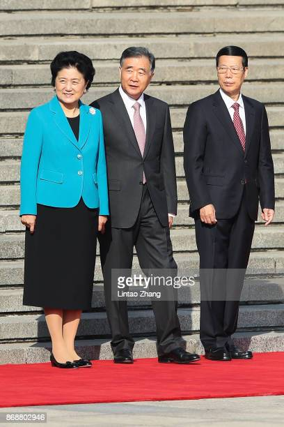 Chinese Vice Premier Liu Yandong Wang Yang Zhang Gaoli attend a welcoming ceremony for Russia's Prime Minister Dmitry Medvedev outside the Great Hall...