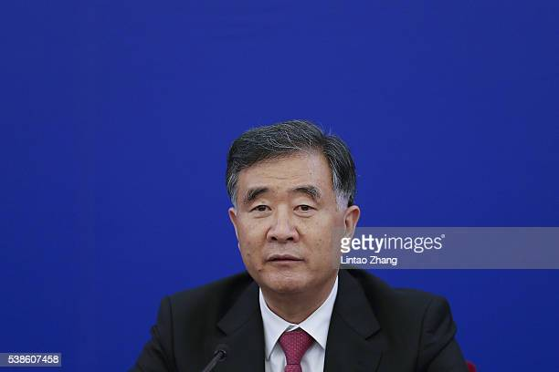 Chinese Vice Premier Wang Yang looks on during the closing ceremony of the eighth round of USChina Strategic and Economic Dialogue at the Great Hall...