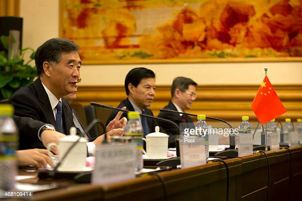Chinese Vice Premier Wang Yang speaks during a meeting with US Treasury Secretary Jacob Lew speaks at the Zhongnanhai Leadership Compound on March 30...