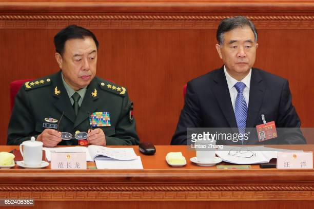 Chinese vice premier Wang Yang with Chinese vice chairman of the Central Military Commission Fan Changlong attends Third Plenary Session of the Fifth...