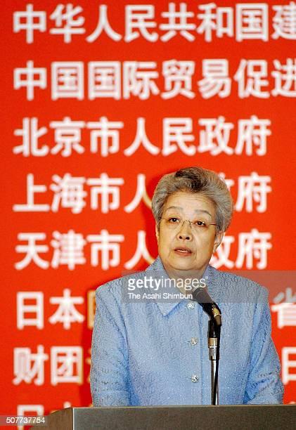 Chinese Vice Premier Wu Yi addresses at a symposium on May 18 2005 in Nagoya Aichi Japan