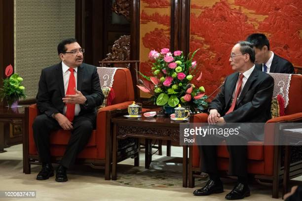 Chinese Vice President Wang Qishan and Medardo Gonzalez a Salvadoran politician Secretary General of the ruling party of El Salvador during their...