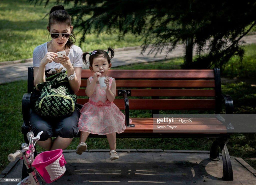 China Daily Life : News Photo