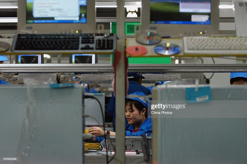 China's Levono Group Wins U.S. Clearance For IBM Deal : News Photo