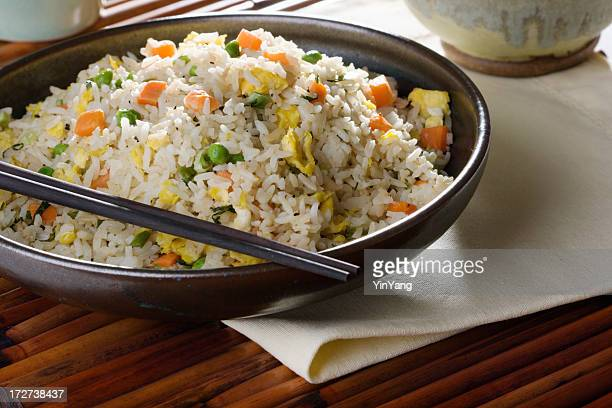 Chinese Yang Zhou Fried Rice Hz