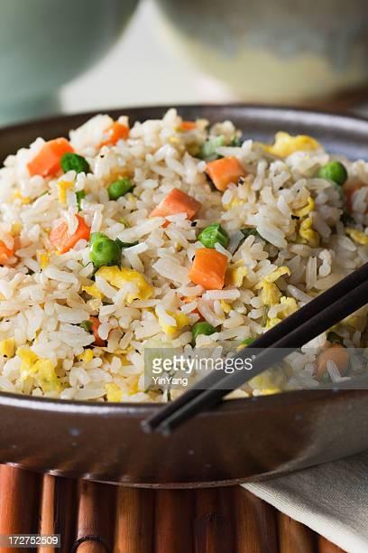 Chinese Yang Zhou Fried Rice Vt